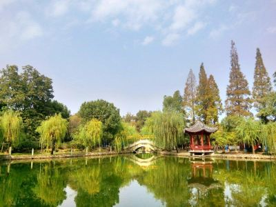 Chouzhou Park
