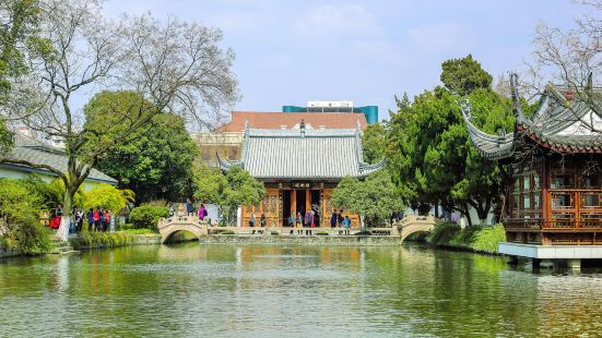 Xuyuan Garden