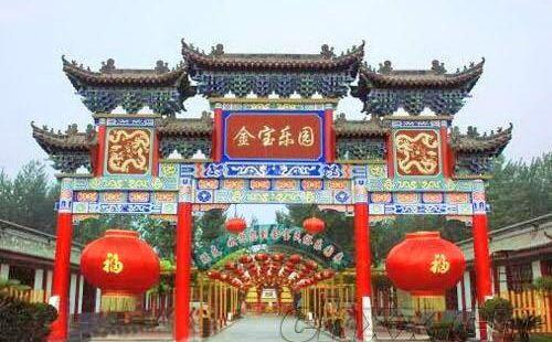 Jinbao Paradise