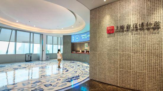 Shanghai Guanfu Museum