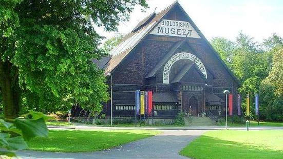 斯德哥爾摩自然博物館