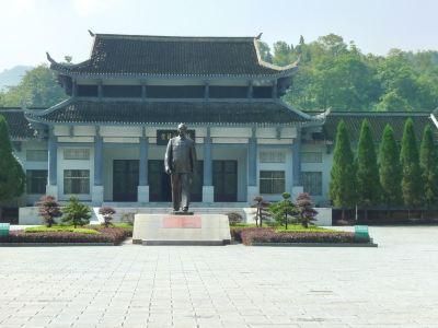 Helong Memorial Hall