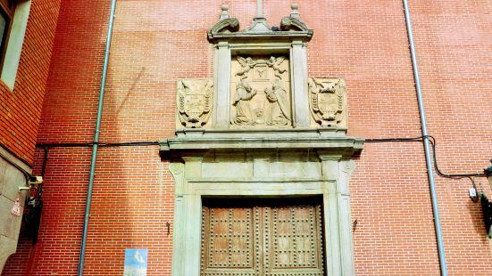 Convento de las Jeronimas del Corpus Christi