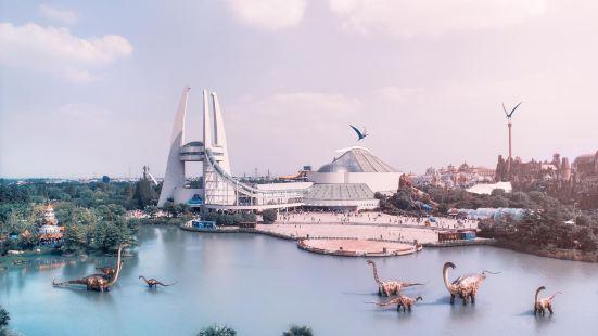 中華恐龍園