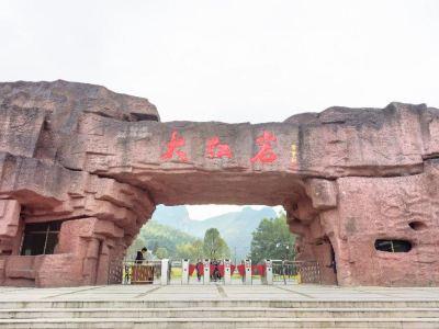 大紅岩崆峒山景區