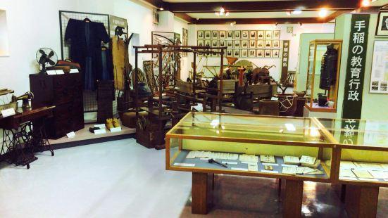Sapporo city Teine Memorial Museum