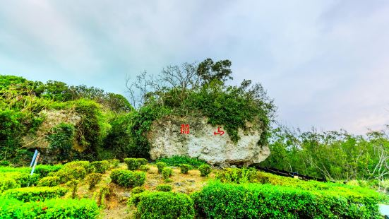 Guanshan