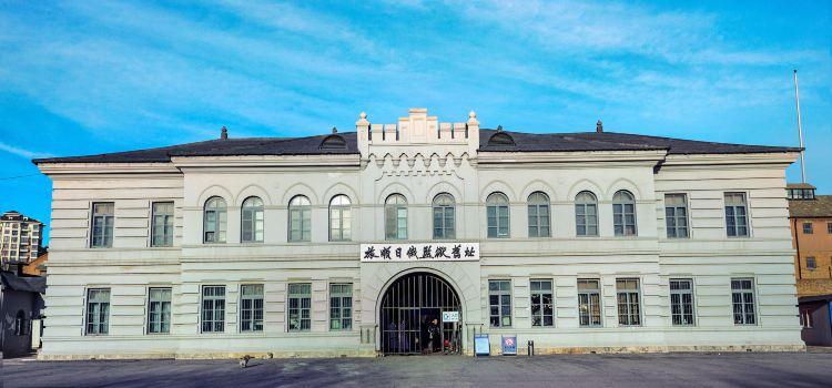 러일감옥 옛터 박물관