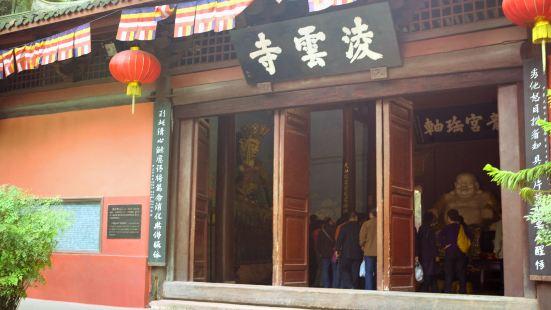Lingyun Temple