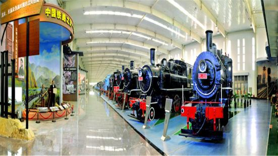 Shenyang Railway Exhibition Hall