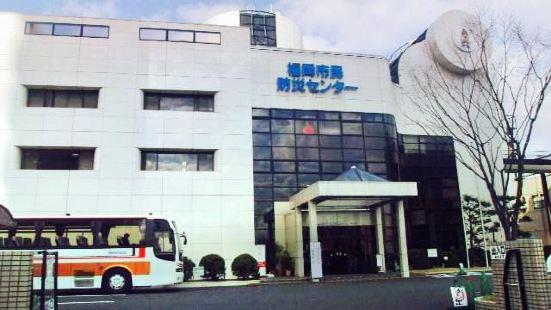 Fukuoka Citizen's Disastger Prevention Center