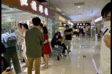潘家园眼镜城-北京-M38****6871