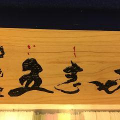 Goshiki User Photo