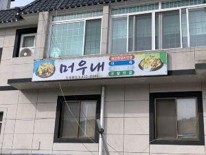 전주,추천 트립 모먼트