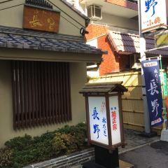 Mizutaki Nagano用戶圖片