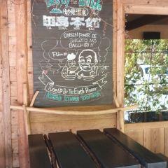 기리시마 온센 여행 사진