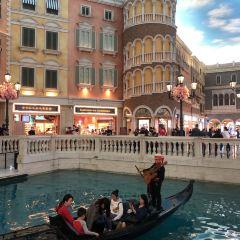 威尼斯人國際娛樂場用戶圖片