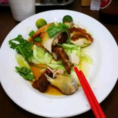 Fuming Hainan Chicken Rice User Photo