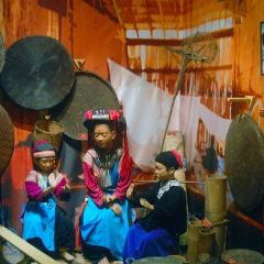 The Highland People Discovery Museum 여행 사진