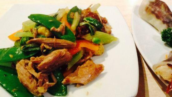 Joyce Chinese Cuisine