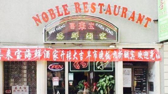 Noble Chinese Restaurant