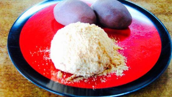 Tsukimi chaya