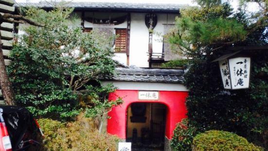 Kodaiji Ikkyuan
