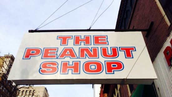 Peanut Shop