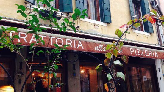 Pizzeria Trattoria Alla Fonte