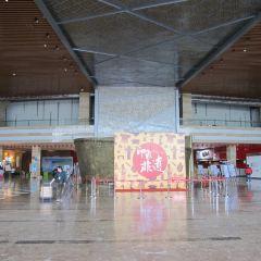 국제무형문화유산박물관 여행 사진