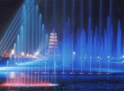 Musical Fountain Park