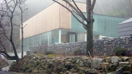 Uijae Museum of Korean Art