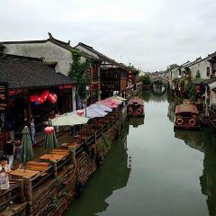Mudu Shantang Street User Photo