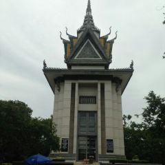 Choeung Ek User Photo