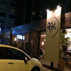 Rayu User Photo