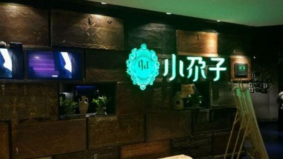 小尕子(伊犁店)