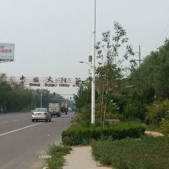 Huangming Solar Valley User Photo