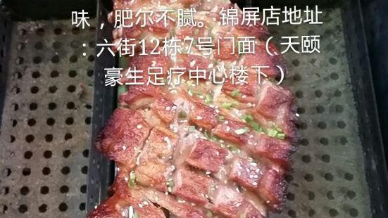內蒙古烤羊腿羊排店