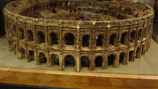 考古與自然歷史博物館