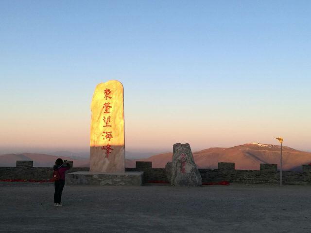 東台望海峰