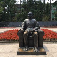 台北中山紀念館用戶圖片