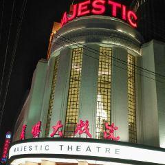 美琪大戲院用戶圖片