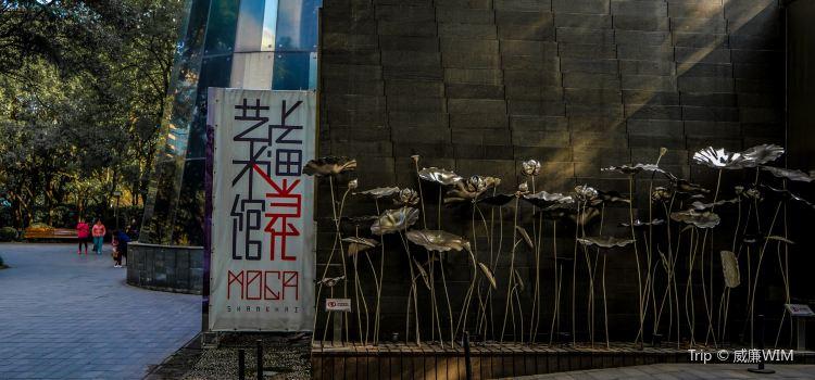 Shanghai Museum of Contemporary Art1