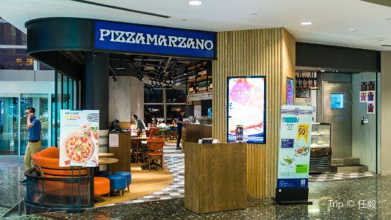 Pizza Marzano ( Shanghai World Financial Center )