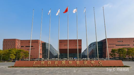 The Guangzhou Baiyun International Conference Center