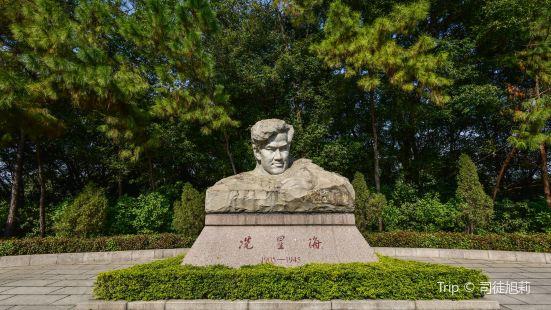 Xinghai Park (North Gate)