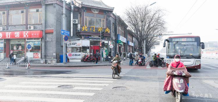 BeiMen Shabu (Nan LuoGu Xiang)2