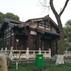 Chaotian Palace User Photo