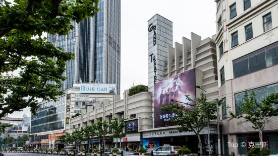 Shanghai Grand Theatre (Nanjing West Road)