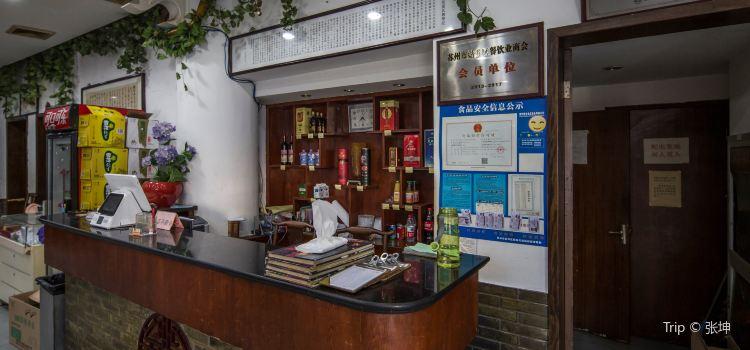 Wu Men Ren Jia ( Dong Pan Ru Xiang )2